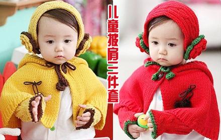 简单大方的设计,让宝宝瞬间化身可爱公主!