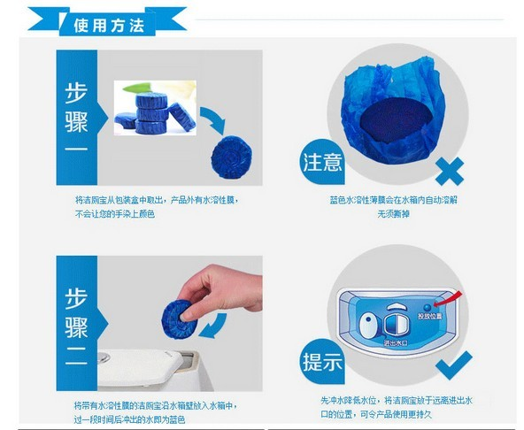6元的恒本蓝泡泡马桶清洁剂,洁厕宝1个,10个起售 30个及以上全国包邮.