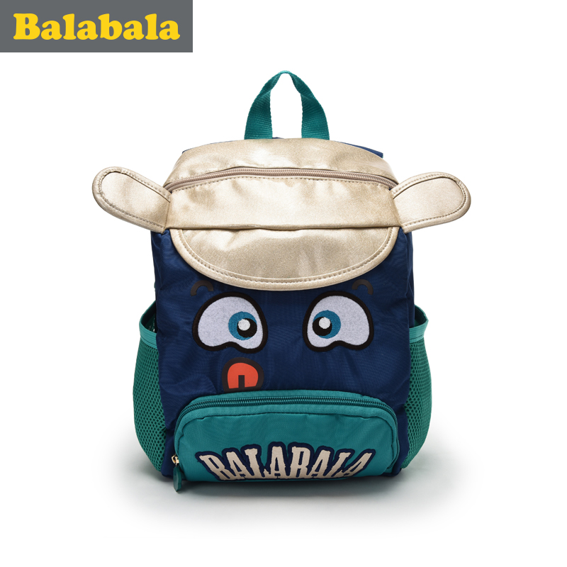 巴拉巴拉男幼童书包宝宝双肩包 2016秋季新款儿童可爱学生背包萌